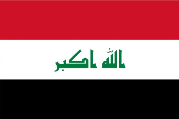 EU strategy on Iraq: new proposal to strengthen support to the Iraqi people