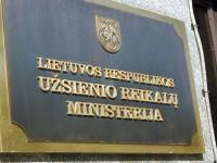 Foreign Ministry's statement on situation in Belarus