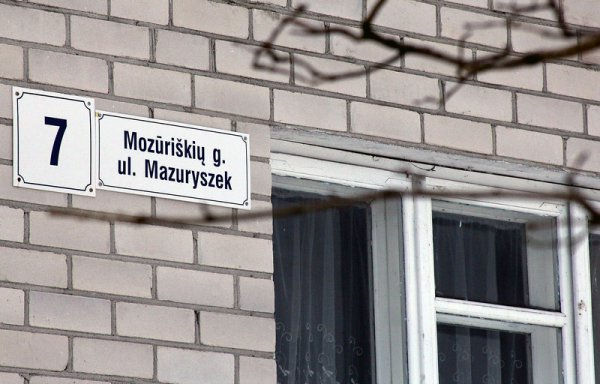 Situation of polish minorities in Lithuania is a discrimination of EU citizens