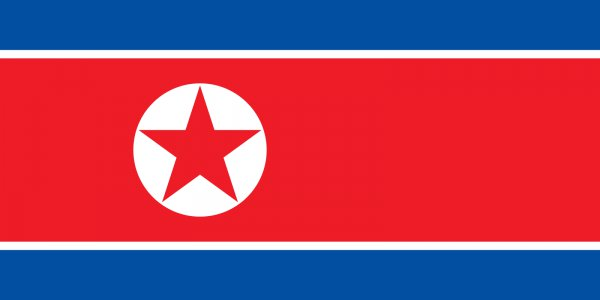 North Korea: EU aligns its lists of sanctioned people and entities with the latest UN Security Council resolution